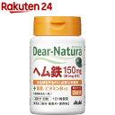 ディアナチュラ ヘム鉄 with サポートビタミン2種(30粒入)【イチオシ】【Dear-Natura(ディアナチュラ)】