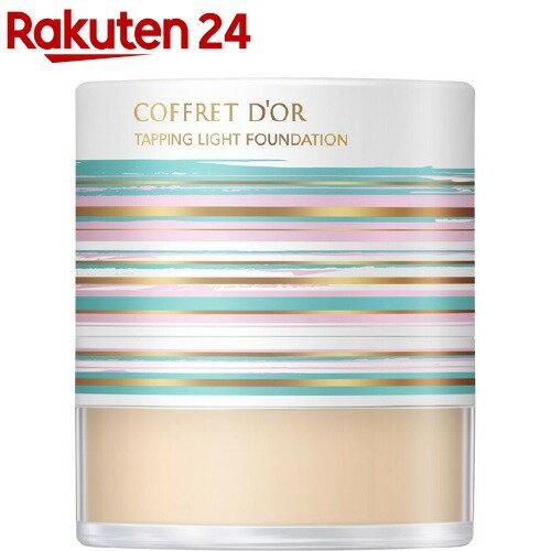 【企画品】コフレドール タッピングライトファンデーション 02 標準的〜健康的な肌の色(3.3g)【コフレドール】