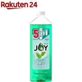 ジョイ コンパクト ローマミントの香り 特大 つめかえ用(770ml)【ジョイ(Joy)】