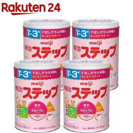 明治ステップ 4缶パック(800g*4缶)【meijiAU03】【明治ステップ】[粉ミルク]