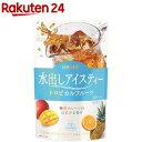 日東紅茶 水出しアイスティー トロピカルフルーツ(12袋入)【日東紅茶】