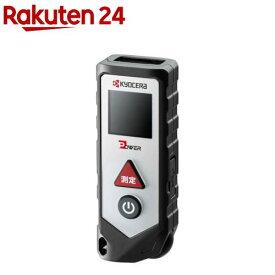 リョービ レーザー距離計 LDM-410(1台)【リョービ(RYOBI)】