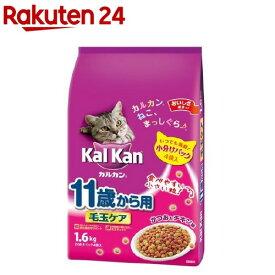 カルカン ドライ 毛玉ケア かつおとチキン味 11歳から用(1.6kg)【m3ad】【dalc_kalkan】【カルカン(kal kan)】[キャットフード]