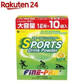ファイン スポーツドリンクパウダー レモン(40g*10袋入)【ファイン】