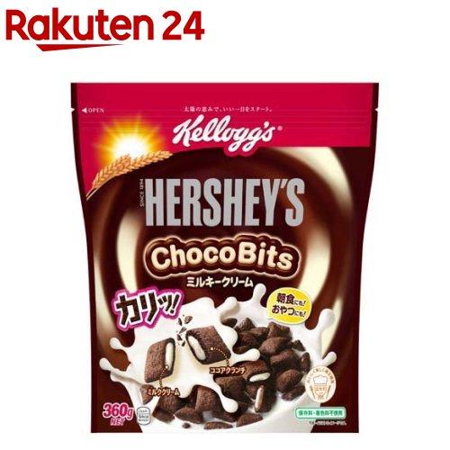 ケロッグ ハーシーズ チョコビッツ(360g)【kzx】【ケロッグ】