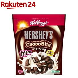 ケロッグ ハーシーズ チョコビッツ(360g)【kel6】【kel9】【StampgrpB】【ケロッグ】