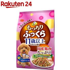 ビタワン もっちりふっくら 11歳以上 チキン・野菜入り(840g)【ビタワン】[ドッグフード]