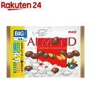 アーモンドチョコレート ビッグパック(184g)【meijiSP01】