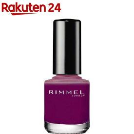 リンメル スピーディ フィニッシュ 114(7ml)【リンメル(RIMMEL)】