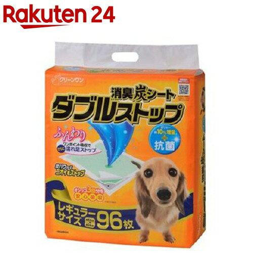 クリーンワン 消臭炭シート ダブルストップ レギュラー(96枚入)【pet2】【クリーンワン】