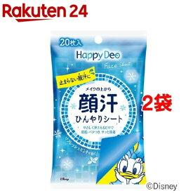 マンダム ハッピーデオ フェイスシート リフレッシュミントの香り(20枚入*2コセット)【zaikomen_05】【ハッピーデオ】