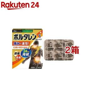 【第2類医薬品】ボルタレン ACαテープ (セルフメディケーション税制対象)(21枚入*2箱セット)【ボルタレン】