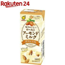 マルサン 毎日おいしいローストアーモンドミルク オリジナル(200ml*12本入)【マルサン】
