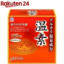 温素 入浴剤(30g*15包入)【温...