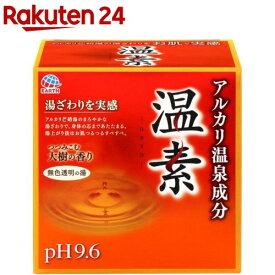 温素 入浴剤(30g*15包入)【温素】[入浴剤]