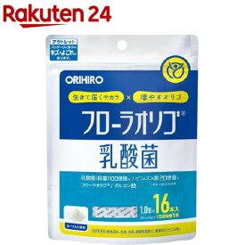 【訳あり】【アウトレット】オリヒロ フローラオリゴ乳酸菌(1.0g*16本入)【オリヒロ(サプリメント)】