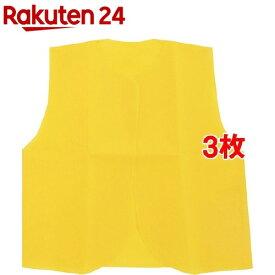 衣装ベース ベスト Jサイズ 黄(1枚入*3コセット)