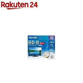 マクセル 録画用 BD-R 130分 10枚(10枚入)【マクセル(maxell)】