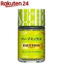 フォション ハーブミックス(7g)【FAUCHON(フォション)】