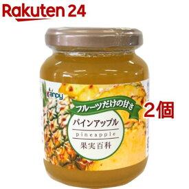 カンピー 果実百科 パインアップル(190g*2コセット)【Kanpy(カンピー)】