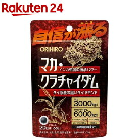 オリヒロ マカ・クラチャイダム(100粒)【オリヒロ】