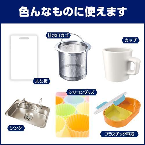 キッチン泡ハイターキッチン用漂白剤付け替え