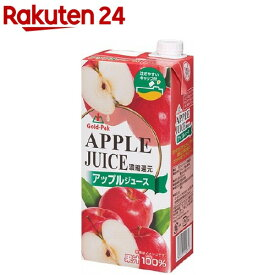 アップルジュース(1L*6本)【ゴールドパック】