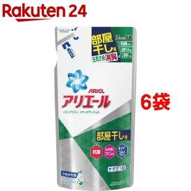 アリエール 洗濯洗剤 液体 リビングドライ イオンパワージェル 詰め替え(720g*6コセット)【tki01】【StampgrpA/B】【アリエール イオンパワージェル】