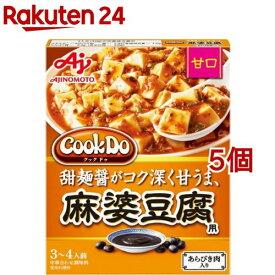 クックドゥ あらびき肉入り麻婆豆腐用 甘口(3-4人前*5コセット)【クックドゥ(Cook Do)】