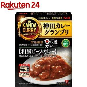 神田カレーグランプリ 日乃屋カレー 和風ビーフカレー お店の中辛(180g)