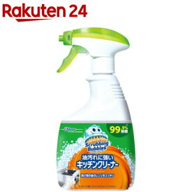 スクラビングバブル 油汚れに強いキッチンクリーナー 本体(400ml)【スクラビングバブル】