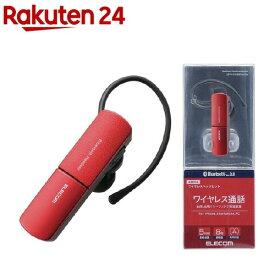 エレコム Bluetoothヘッドセット 通話 会議 レッド LBT-HS10MPRD(1個)【エレコム(ELECOM)】