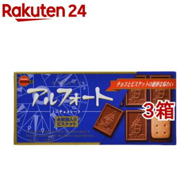 ブルボン アルフォートミニチョコレート(12コ入*3コセット)