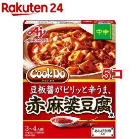 クックドゥ あらびき肉入り赤麻婆豆腐用 中辛(3-4人前*5コセット)【クックドゥ(Cook Do)】