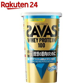 ザバス ホエイプロテイン100 ヨーグルト風味(294g)【sav03】【ザバス(SAVAS)】