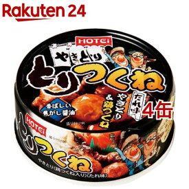 ホテイフーズ とりつくね たれ味(90g*4コセット)[缶詰]