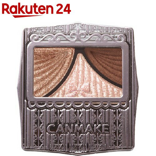 キャンメイク(CANMAKE)ジューシーピュアアイズ11