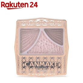 キャンメイク(CANMAKE) ジューシーピュアアイズ 11(1.2g)【キャンメイク(CANMAKE)】
