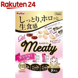ペティオ CatMeaty タラ&ササミ カニ風味(8本入)【ペティオ(Petio)】