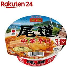 ニュータッチ 凄麺 尾道中華そば(115g*3コセット)【凄麺】