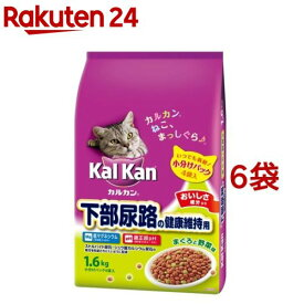 カルカン ドライ 下部尿路の健康維持用 まぐろと野菜味(1.6kg*6袋)【m3ad】【dalc_kalkan】【カルカン(kal kan)】[キャットフード]