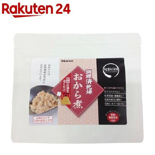 岩田食品 調理済乾燥おから煮(40g)【岩田食品】