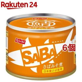 スルッとふた SABA さばみそ煮(150g*6個セット)【ニッスイ】
