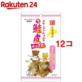 にゃん厨房 焼き 鮭皮チップス(12g*12コセット)