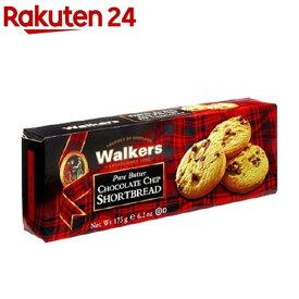 ウォーカー ショートブレッドチョコチップ #182(175g)【ウォーカー】