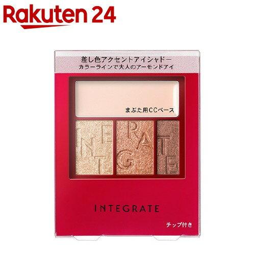 資生堂 インテグレート アクセントカラーアイズ CC BR693(3.3g)【インテグレート】