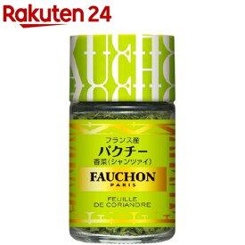 フォション パクチー 香菜(6g)【FAUCHON(フォション)】