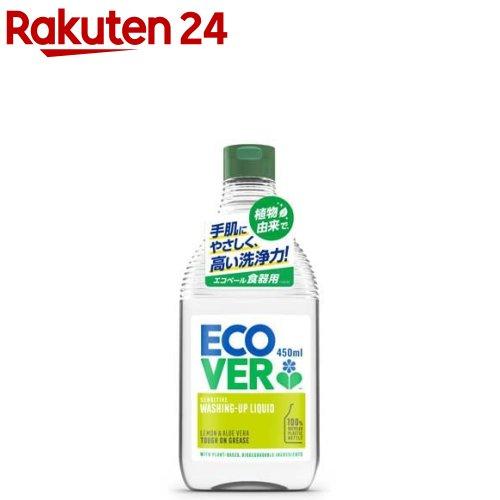 エコベール 食器用洗剤 レモン(450mL)【ebq】【エコベール(ECOVER)】