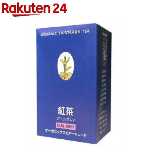 NOVA オーガニックアールグレイ紅茶(80g)【NOVA(ノヴァ)】