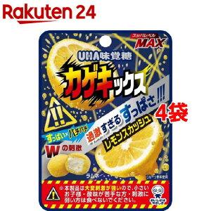 カゲキックス レモンスカッシュ(12g*4袋セット)【シゲキックス】